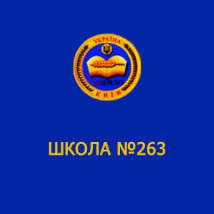 Дeнь Збройних Сил Украіни