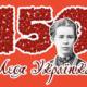 180 років від дня народження П'єра-Огюста Ренуара