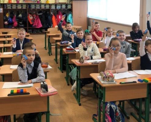 17 лютого - день кота у європі (тиждень початкової школи)