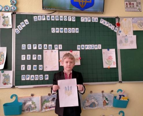 19 лютого - День Державного Герба України