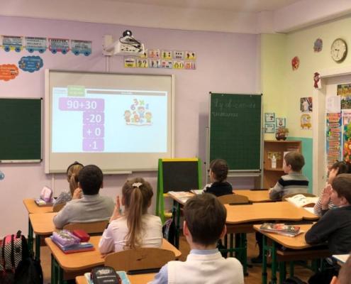 Відкритий урок з математики у 3-В класі (тиждень початкової школи)