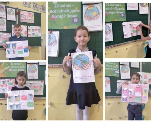 20 березня- Міжнародний День Землі