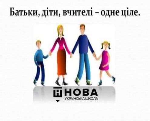 Творимо майбутнє разом!