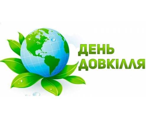 21 березня- Всесвітній день поезії