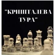 «Хай буде вільна Україна на всі часи, на всі віки!»