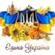 Відзначення Дня Державного Прапора України та 30-ї річниці незалежності України