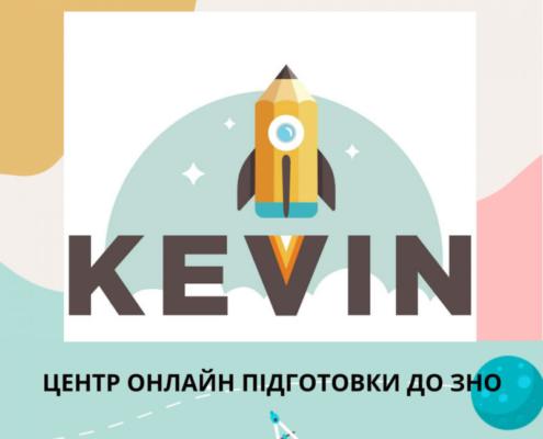 Всеукраїнський центр підготовки до ЗНО і ДПА